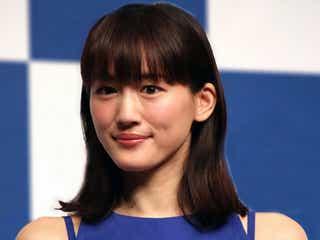 綾瀬はるか、共演俳優を「アサリに似てる」と発言 その人物とは…