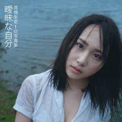 モデルプレス - AKB48高橋朱里、美バストちらり 写真集タイトル&秋元康による帯コメント発表<曖昧な自分>