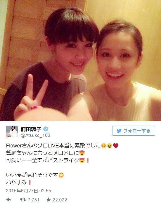 前田敦子、Flower鷲尾伶菜は「全てがどストライク」 豪華タッグに「最高の2人」の声【モデルプレス】