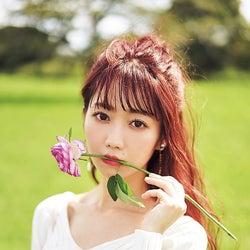 大谷映美里/雑誌「bis」11月号(写真提供:光文社)