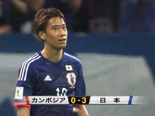 香川が「汚名返上」の一撃、日本代表後半は冴える