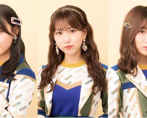 <SKE48>8月の「オールナイトニッポン0~エンタメナイト~」に鎌田菜月、熊崎晴香、青海ひな乃が出演