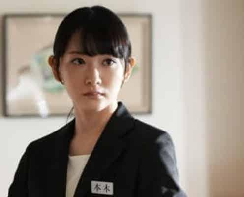 『真犯人フラグ』生駒里奈演じる謎の女の職業が明らかに 「超怖いんやけど」「怪しい」の声