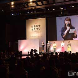 「女子高生ミスコン2017‐2018」全国ファイナル審査の模様 (C)モデルプレス