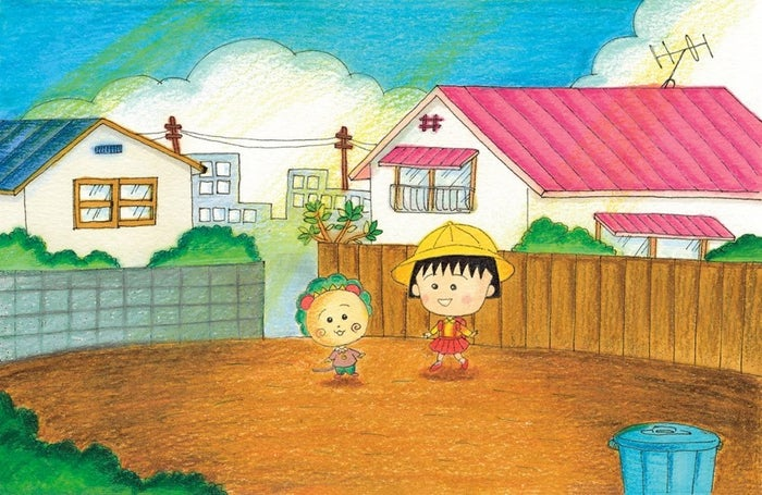 「ちびまる子ちゃん」「コジコジ」初のコラボカフェが期間限定オープン(C)さくらももこ(C)さくらプロダクション/日本アニメーション
