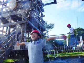 【兵庫・大阪・滋賀】夏休みに子どもと思い出を作りたい!関西のアクティビティスポット