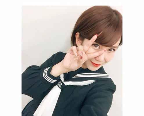 岡井千聖、セーラー服ショットにファン絶賛「可愛い」「最高!」