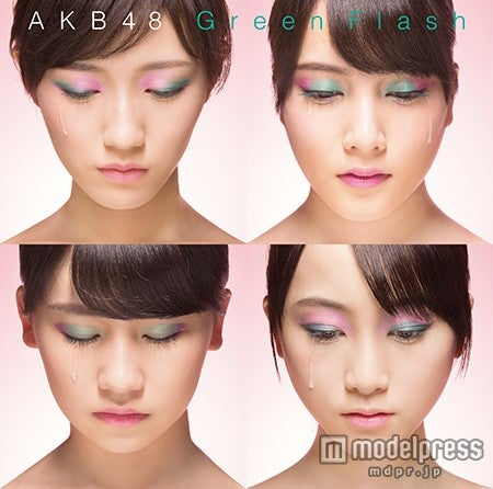 AKB48「Green Flash」(3月4日発売)/TYPE-H(初回)