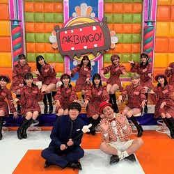 モデルプレス - 「AKBINGO!」一夜限りの復活 AKB48横山由依・小栗有以ら出演で人気企画に挑戦