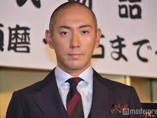 市川海老蔵、大河ドラマ語りに抜擢「ダメ元でオファー」<麒麟がくる>