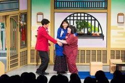 新垣結衣&瑛太、吉本新喜劇にサプライズ出演 アドリブで沸かす<ミックス。>