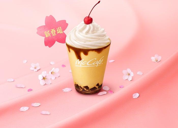 珈琲ゼリープリンフラッペ/画像提供:日本マクドナルド