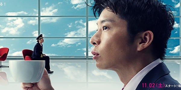 「おっさんずラブ」新作、田中圭&吉田鋼太郎の新ビジュアルが羽田空港に登場 - モデルプレス