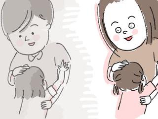 両親がより身近な存在に!子どもを産んでから変わった私と両親のアレコレ【うちのひと観察記。】