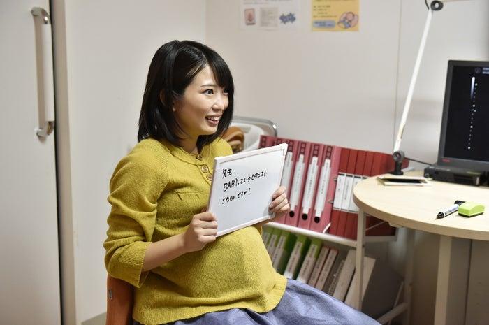 志田未来(C)TBS