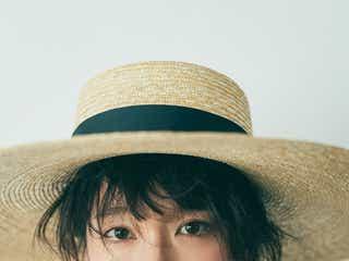 吉岡里帆、理想の男性ファッションは?