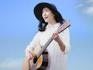 相楽樹、高畑充希に続く抜擢「歴代の女優さんの後を受けつぐことになってとても光栄」