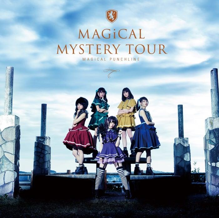 ベテルギウス盤「MAGiCAL MYSTERY TOUR」/マジカル・パンチライン