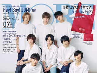 Hey! Say! JUMP「MORE」表紙で異なる表情 伊野尾慧の夢叶う
