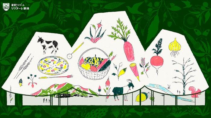 星野リゾート リゾナーレ那須/画像提供:星野リゾート