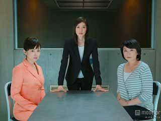 天海祐希、松下由樹&斉藤由貴と対決「お芝居は圧巻でした」