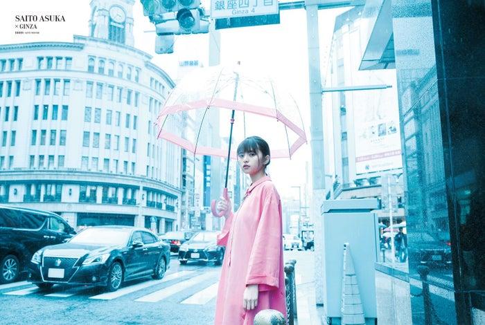 齋藤飛鳥/「BRODY10月号」より(提供写真)