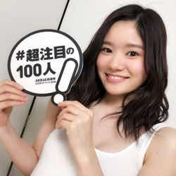 中野郁海 『AKB48総選挙公式ガイドブック2018』(5月16日発売/講談社)公式ツイッターより