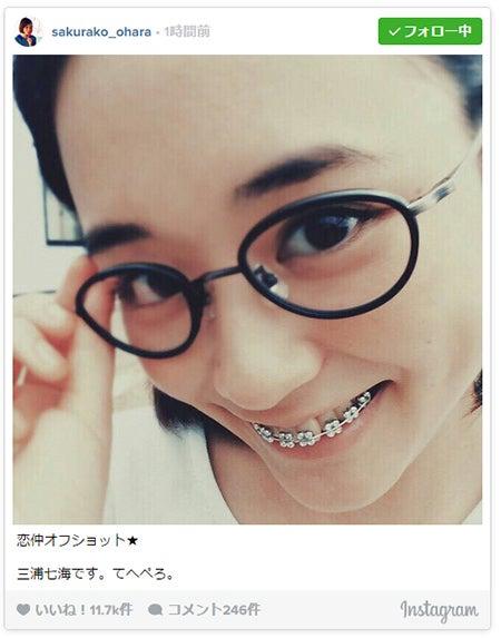 『恋仲』での強烈なビジュアルを公開した大原櫻子/Instagramより【モデルプレス】