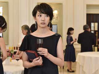 波瑠、ドレス姿で大変身 伊勢谷友介は超アラワザ恋愛テク披露<サバイバル・ウェディング>
