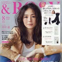 井川遥「&ROSY」2020年8月号(C)Fujisan Magazine Service Co., Ltd. All Rights Reserved.