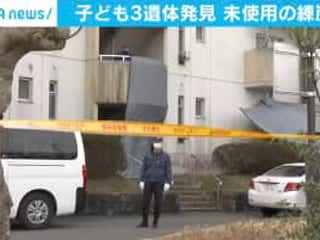 子ども3人死亡 男性名義で借りられたレンタカーから未使用の練炭