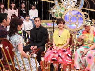 TRF・YU-KI、小室ファミリーの交流を告白 globe・安室奈美恵と台湾旅行も