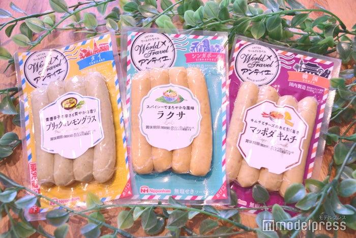 """日本ハムから新発売された""""世界を巡る『女子旅』""""がコンセプトのソーセージ「World Travel アンティエ」(左から)「プリック&レモングラス」「ラクサ」「マッポダ キムチ」(C)モデルプレス"""