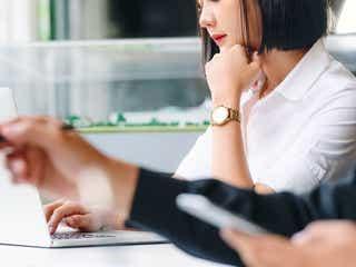 リモートワークでこじれがちな職場の人間関係… 円滑にする3つのコツ