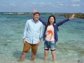 椿鬼奴の新婚旅行『遠くへ行きたい』で自身のルーツ喜界島へ