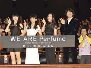 「いつまでもPerfumeとしてファンを楽しませたい」Perfume初めての映画舞台挨拶に興奮!感謝。