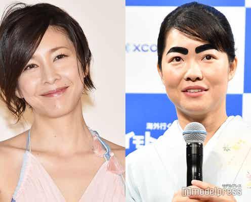 竹内結子、親友・イモトアヤコの結婚祝福 芸能界からも続々コメント