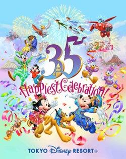 ディズニーランド&シー、2018年度スケジュール発表 35周年イベント「Happiest Celebration!」を盛大に開催