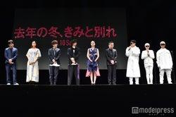 (左から)北村一輝、山本美月、岩田剛典、斎藤工、浅見れいな、瀧本智行監督、m-flo (C)モデルプレス