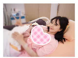 モデル・中田絵里奈、第1子出産を発表