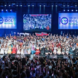 「TIF2020」開催中止 初のオンライン開催を発表