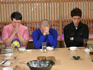 木村拓哉、斎藤工らBGチームで「帰れま10」参戦