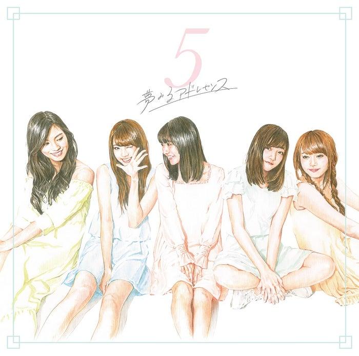 夢みるアドレセンスのベストアルバム「5」(期間限定生産盤)/画像提供:ソニー・ミュージックレーベルズ