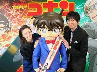上戸彩、12年ぶりカムバック 博多大吉は「ドッキリかと思いました」<名探偵コナン ゼロの執行人>