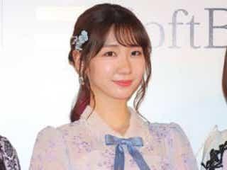 柏木由紀、ニキビ痕をYouTubeで突如披露 その理由に感動の声 AKB48の柏木由紀が、14年隠し続けてきたというニキビの悩みを公開。その理由に感動するファンも。