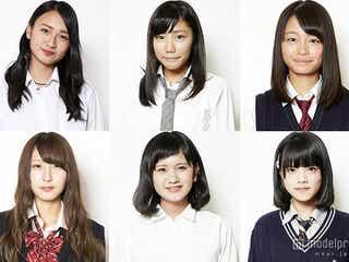 結果!日本一可愛い女子高生を決めるミスコン【中国・四国地方予選/ファイナリスト12人発表】