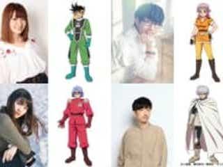 新アニメ「ダイの大冒険」キャスト6名が発表!ダイ役に種崎敦美