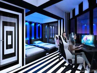 「e-ZONe ~電脳空間~」大阪にeスポーツ特化型ホテル開業へ