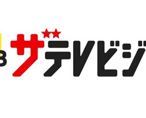 フリーアナウンサー・小川彩佳、青学の後輩・田中みな実のことを聞かれるも薄口エピソードで恐縮!