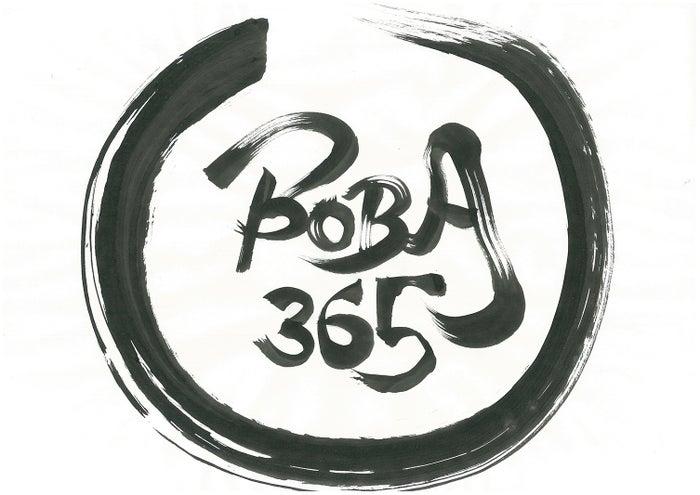 BOBA365/画像提供:Be alive